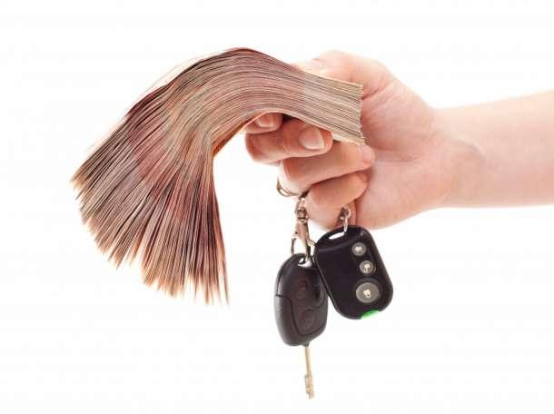 Срочный выкуп автомобилей в нижневартовске, фотография 1