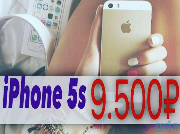 iPhone 4s/5/5s/6/6s 16/32/64gb оригинал,новые, фотография 2