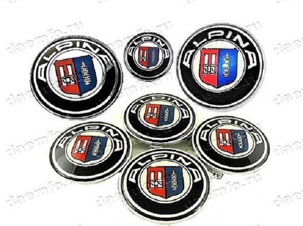 Эмблемы Alpina 7 шт на капот багажник руль в диски BMW, фотография 1