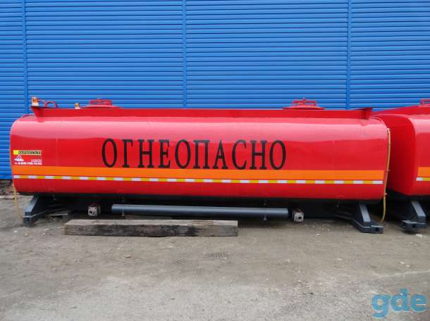 Емкость для перевозки топлива 20 м3, фотография 4