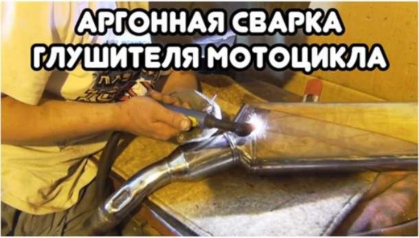 Восстановлен аргоном деталей мото и авто , фотография 7