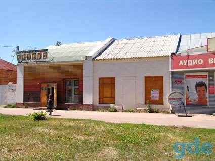 Нежилое здание в центре города, ул.Свободы, 217, фотография 1