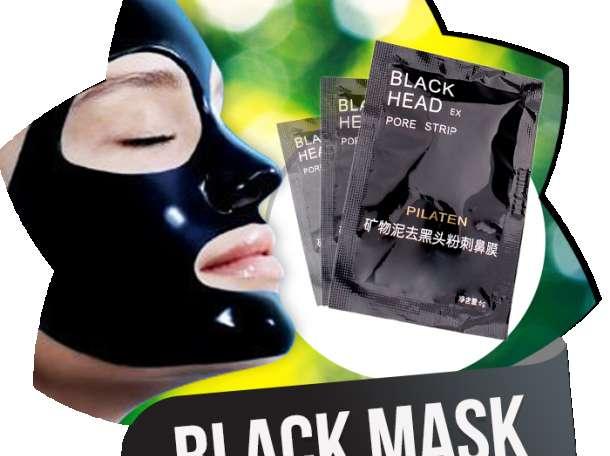 Black Mask, Черная маска 50р 1шт., фотография 1
