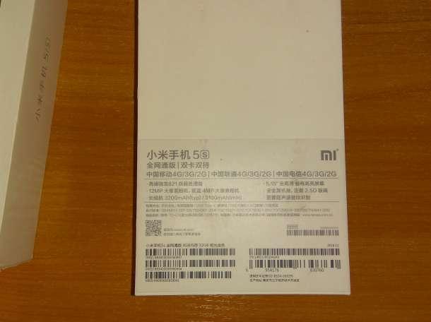 Xiaomi mi 5S, фотография 2