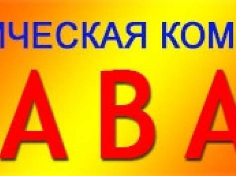 Регистрация ооо благовещенск составление декларации 3 ндфл северодвинск