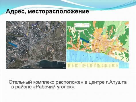 Продается гостиница в Алуште , elite-estate@mail.ru, фотография 3