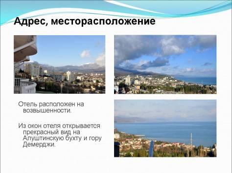 Продается гостиница в Алуште , elite-estate@mail.ru, фотография 4