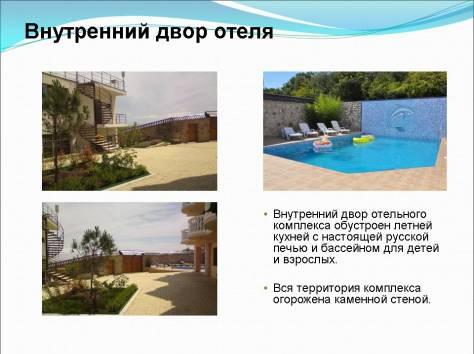 Продается гостиница в Алуште , elite-estate@mail.ru, фотография 10