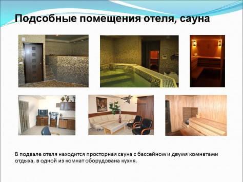 Продается гостиница в Алуште , elite-estate@mail.ru, фотография 11