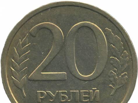 Куплю редкие монеты России и СССР, фотография 2