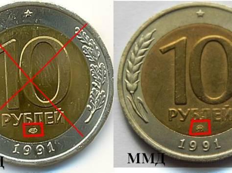 Куплю редкие монеты России и СССР, фотография 4
