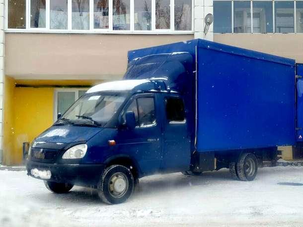 Грузоперевозки в Казани РФ 24 часа, фотография 1