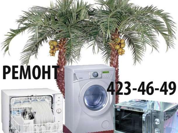 Ремонт и установка стиральных машин всех марок и любой сложности, фотография 1