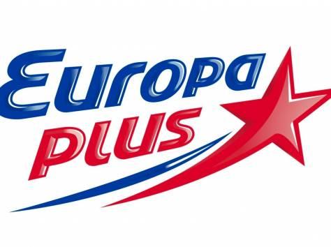 Анимация картинки европа плюс, инструментов для открытки