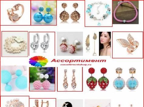 Добро пожаловать в интернет-магазин АССОРТИМЕНТ , фотография 1