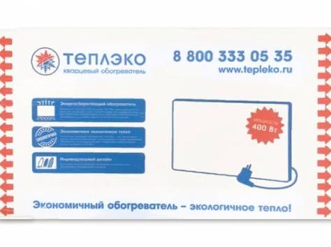 Энергосберегающий обогреватель ТеплЭко в Рыбинске , фотография 2