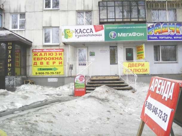 Помещение в центре Кыштыма13-42мет.квад., ул.ЛЕНИНА д6 помещ.8, фотография 8