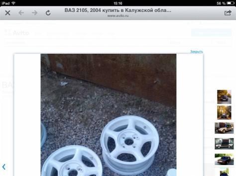 Продается ВАЗ 21053. Срочно, фотография 3