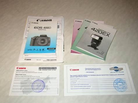 Зеркальный фотоаппарат Canon 400D, фотография 5