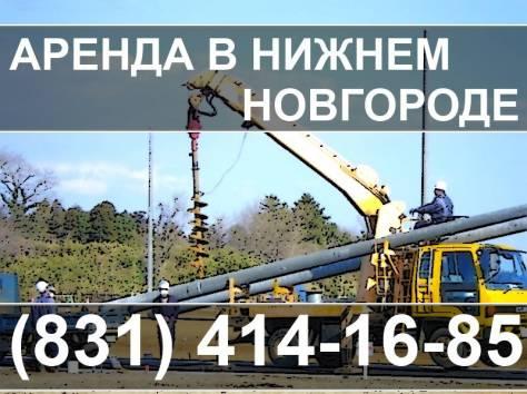 Ямобур (бур) в аренду в Нижнем Новгороде, фотография 1