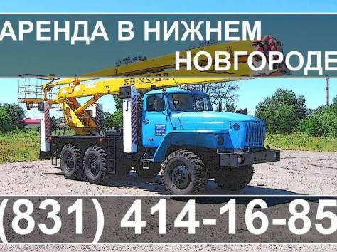 аренда автогидроподъемника horyong sky 750 нижний новгород, фотография 1