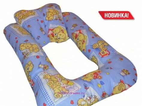 Подушки для беременных, детские КПБ и кресла-мешки от производителя г.Иваново!, фотография 3