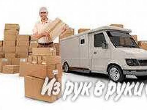 Помощь в переезде офиса, квартиры, сборка/разборка мебели, фотография 1