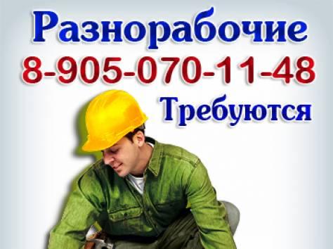 категория свежие вакансии в хабаровске сегодня для разноробочих зонам