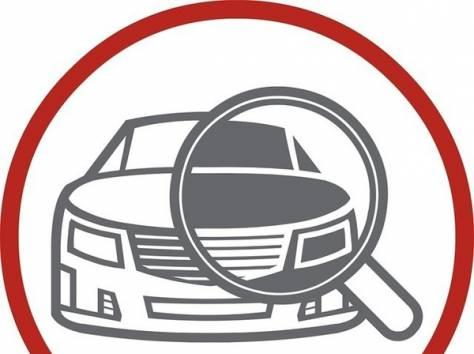 Помощь при покупке автомобиля, фотография 1