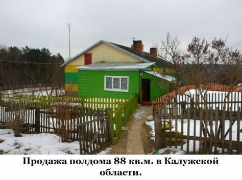 Продаю полдома 88 кв.м. в Калужской области., фотография 1