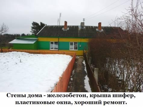 Продаю полдома 88 кв.м. в Калужской области., фотография 6