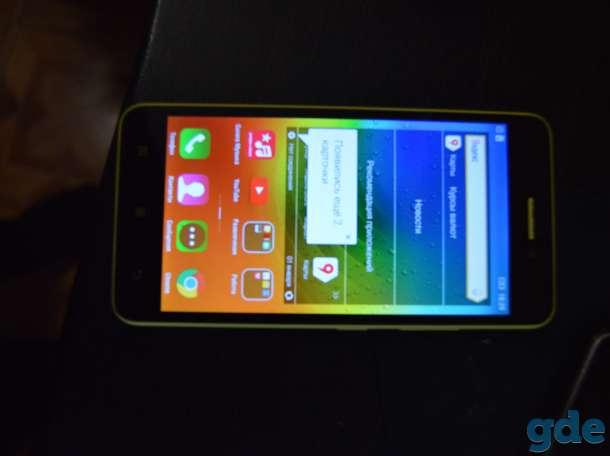Продаю в отличном состоянии телефон Lenovo S60, фотография 1