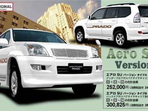 Оригинальный обвес Aero SU Version для Prado 120 , фотография 4
