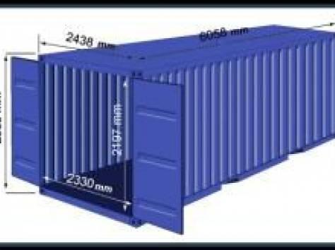 контейнер, фотография 1
