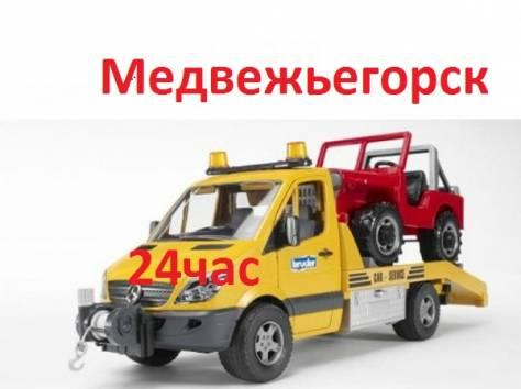 Эвакуация легковых авто в Медвежьегорске, фотография 1