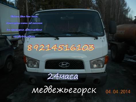 Эвакуатор в Медвежьегорске 24, фотография 2