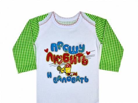 яркая детская одежда, фотография 4