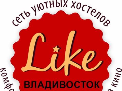 Like хостел во Владивостоке, фотография 1