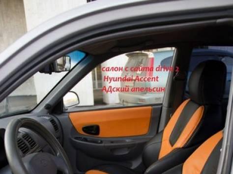 Современные кожаные авточехлы, фотография 1