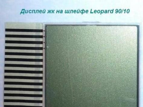 Продам Leopard 90/10 дисплей жк на шлейфе, фотография 1