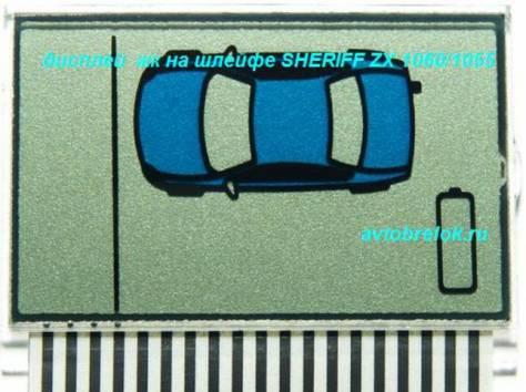 продам sheriff zx 1060/1055 дисплей жк на шлейфе, фотография 1