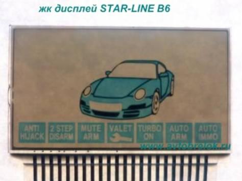 продам star-line b6 / a61 дисплей жк на шлейфе, фотография 1