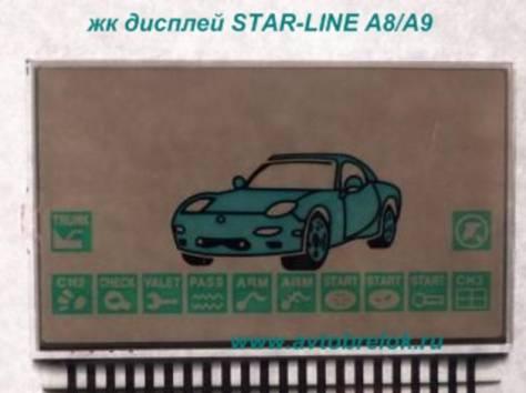 продам star-line а8/a9 дисплей жк на шлейфе, фотография 1