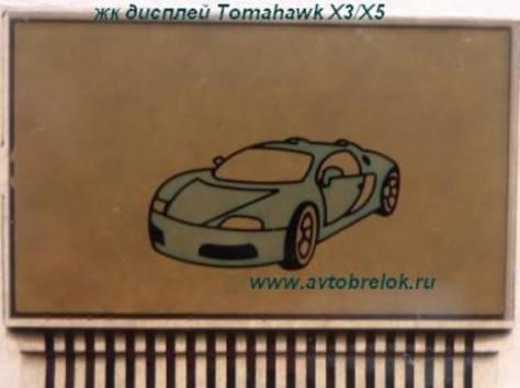продам tomahawk х3 / x-5 дисплей жк на шлейфе, фотография 1