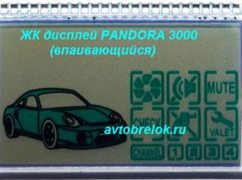 продам pandora 3000 жк дисплей на ножках (впаивающийся), фотография 1