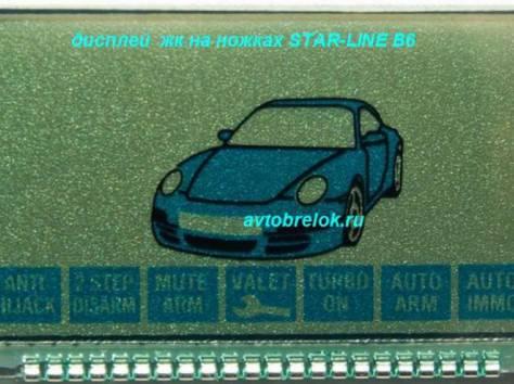 продам star-line в6 / a61 дисплей жк на ножках (впаивающийся), фотография 1