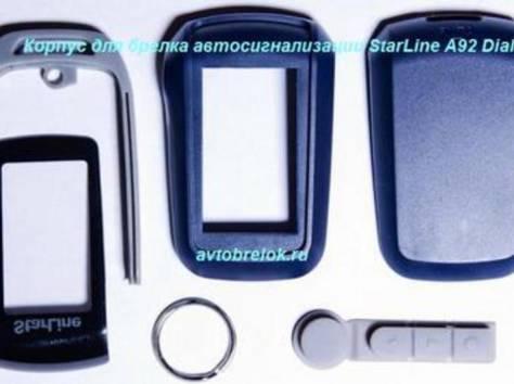 Продам Корпус для брелка автосигнализации StarLine А92 Dialog, фотография 1