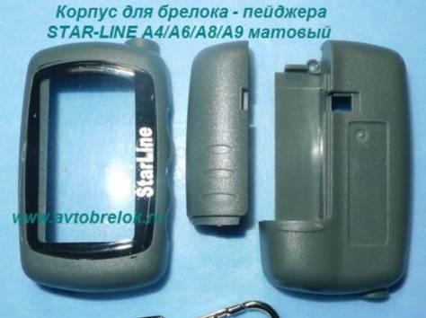 продам корпус для брелока – пейджера star-line а4/а6/a8/a9, фотография 1