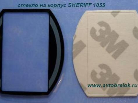 продам стекло на корпус брелока-пейджера sheriff zx 925 / zx 1055, фотография 1