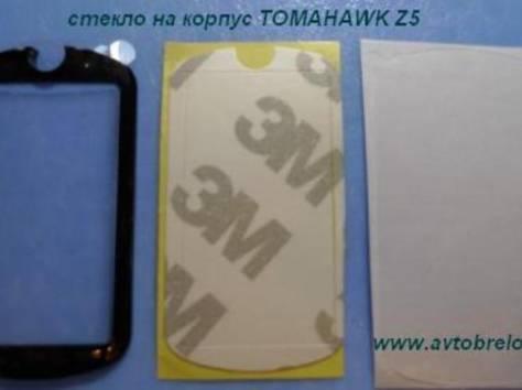 продам стекло на корпус брелока-пейджера tomahawk tz/z3//z5, фотография 1